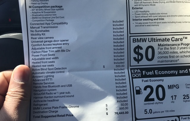 2018 BMW M3 - photo 5