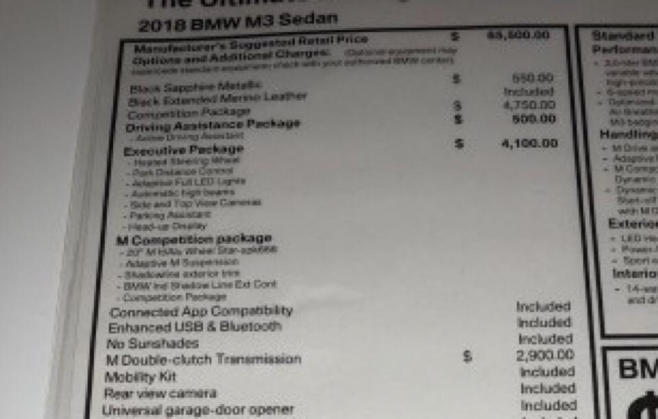 2018 BMW M3 - photo 7